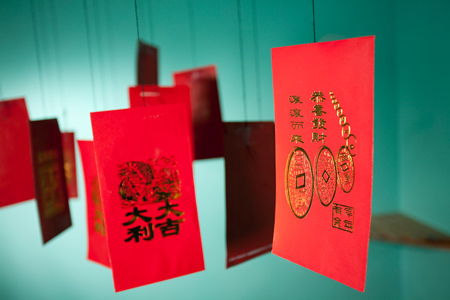 Happy Chinese New Year! - Gutsch Verlag